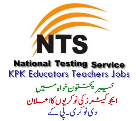 District Mansehra DEO Educators KPK ESED Jobs November 2017 Screening Test Bank Challan NTS Fee