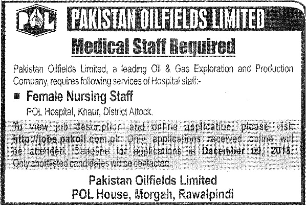 POF Pakistan Oilfields Limited Jobs 2018 Rawalpindi and Attock Eligibility Criteria