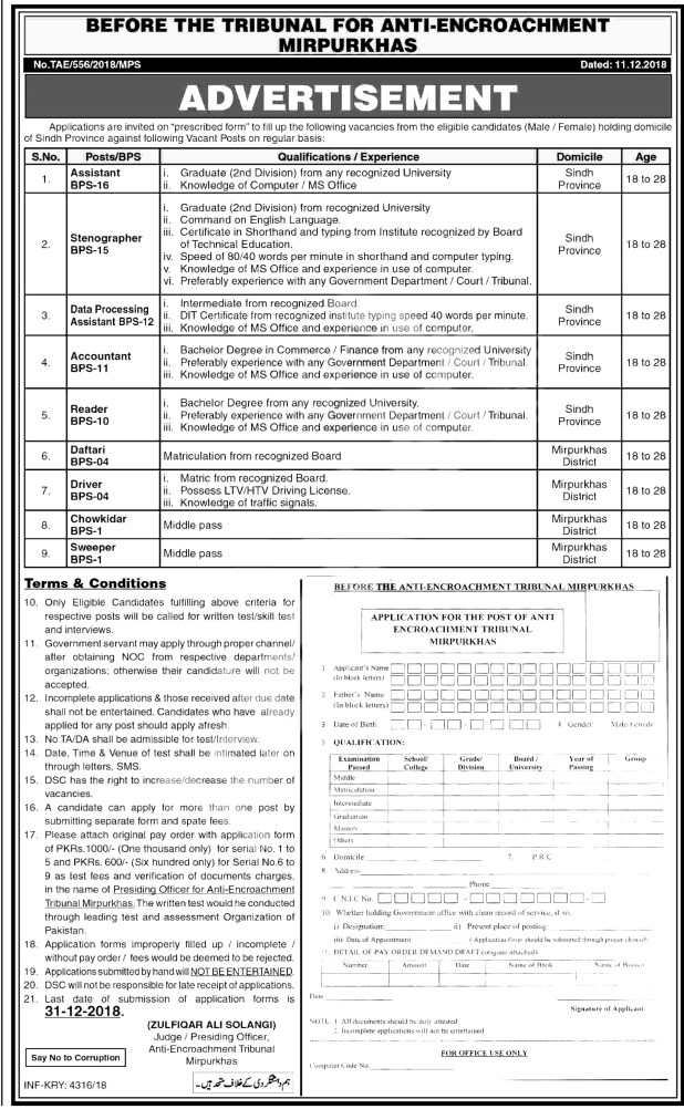 Sindh Anti Encroachment Force Jobs 2018 Schedule to Apply Application Form