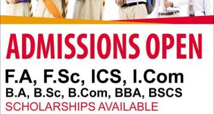 Concordia Colleges Admissions 2021 Scholarships Available Last Date Contact Details