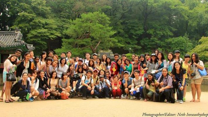 Korean Government Invitation Program for Undergraduate Students from Major Partner Countries 2013 Changdeokgung