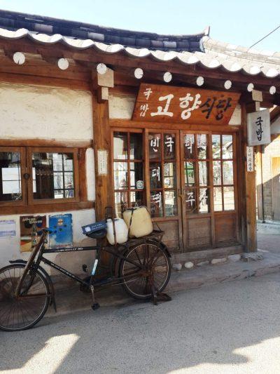 seoul national folk museum thenomadqueen