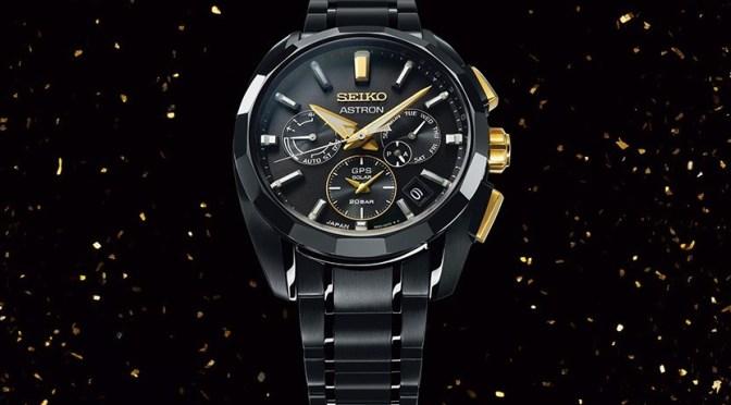 Seiko Astron GPS: Hattori Edition is Understated Brilliance