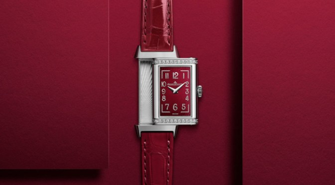 New JLC Reverso One Is an Art Deco Masterpiece