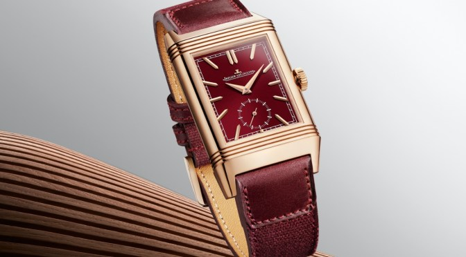 JLC Reverso With a Dash of Polo Playboy, Why Not?