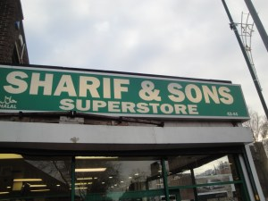 Shariiff and Sons