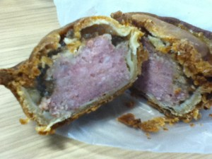 Slice of Pork Pie
