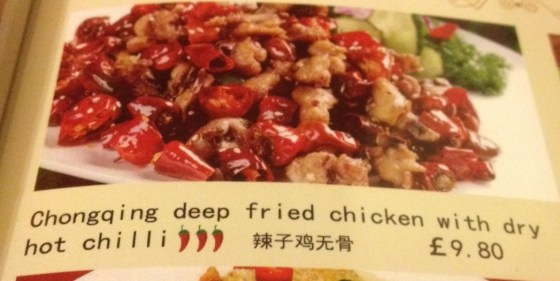 Sichuan deep fried chicken menu item at Dancing Dragon