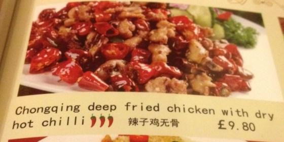 Sichuan deep fried chicken menu item at Dancing Dragon