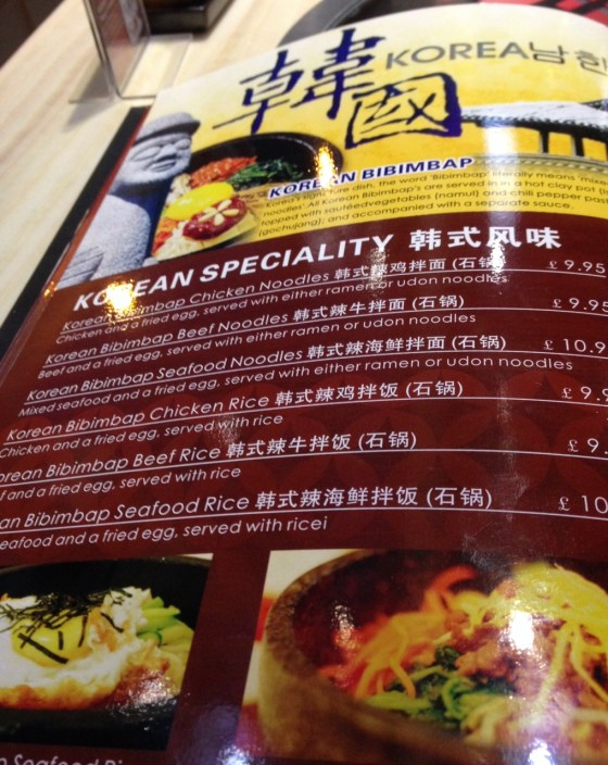 Korean Speciality section of Menu
