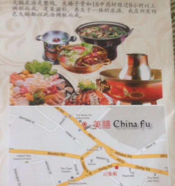 China Fu Location