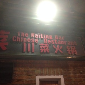 The Waiting Bar Chinese Resturants