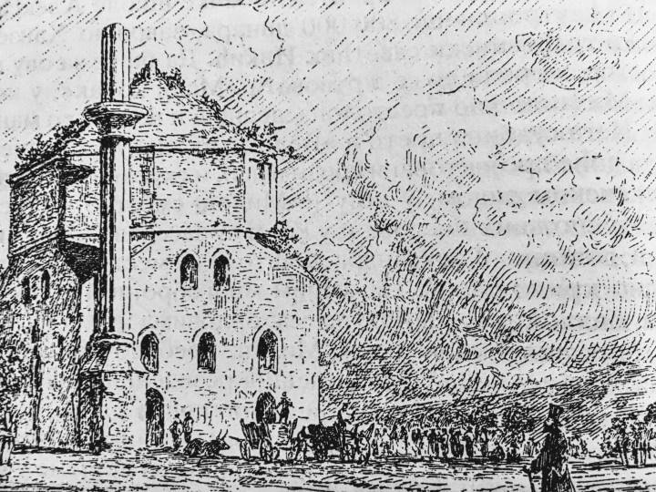 Ruins of Batal mosque