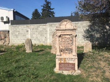 Grave of Thedor Herzl's grandfather Simon