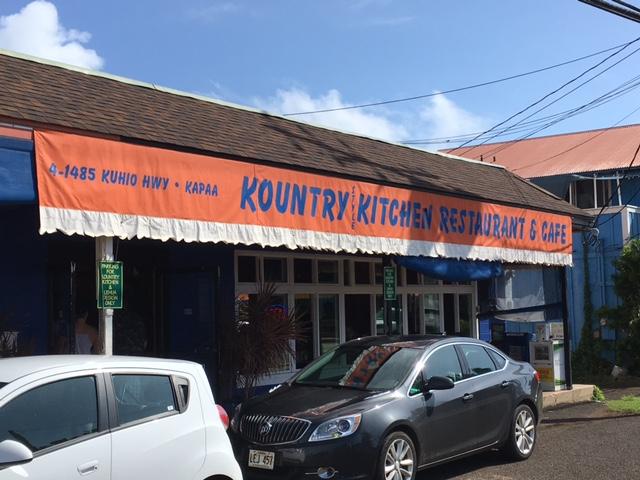 Kauai Kountry Kitchen Restaurant  Cafe  The