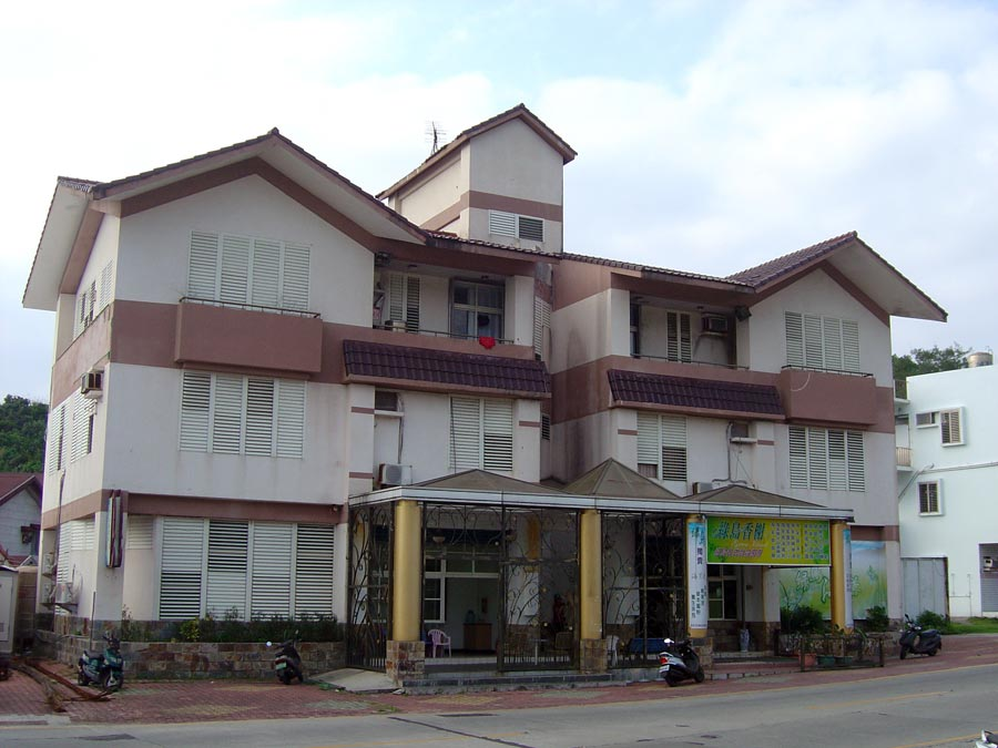 Taitung Lyudao Guesthouse