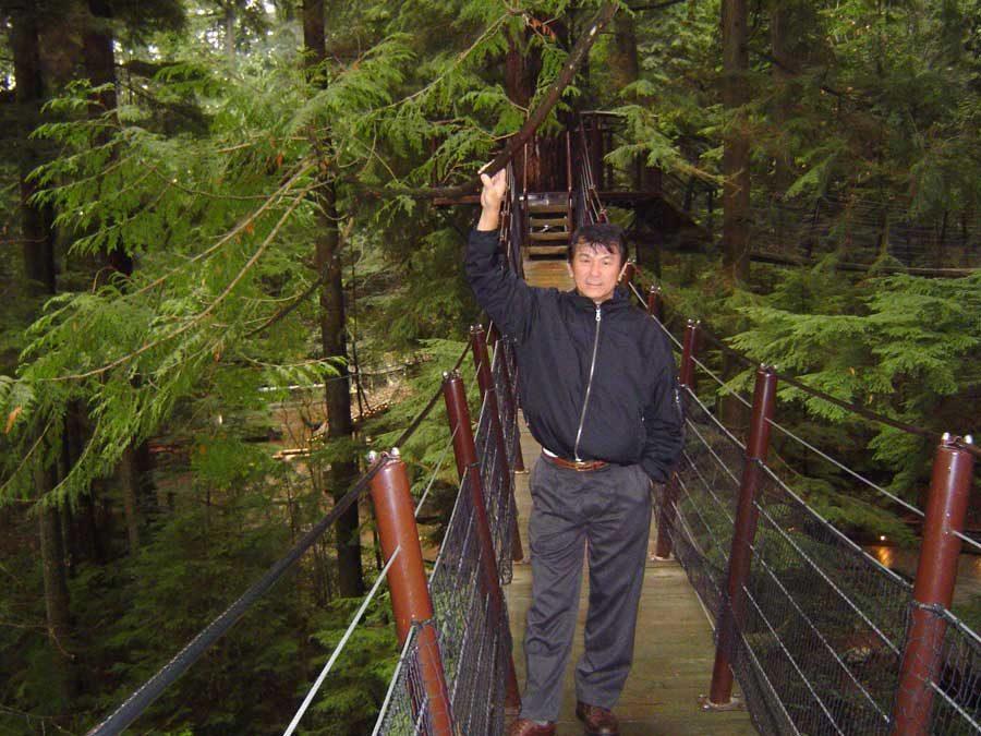 Vancouver Capilano Suspension Bridge Dad