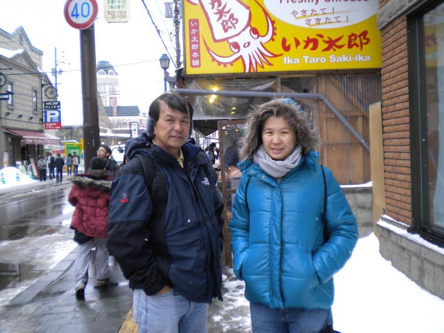 Japan Hokkaido me and Dad