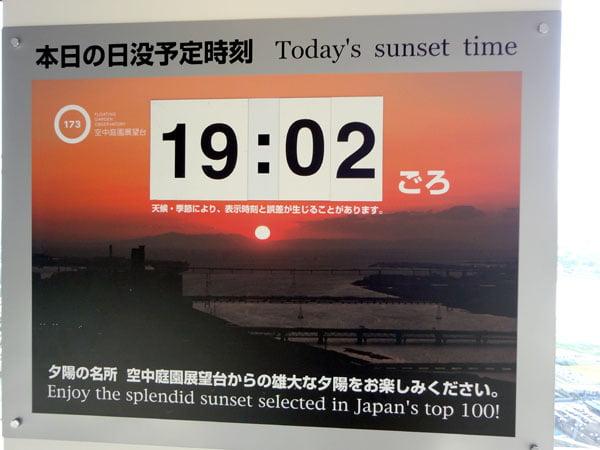 Osaka - Umeda Sky Building Sunset time