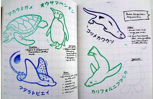 Stamp_Kaiyukan_page