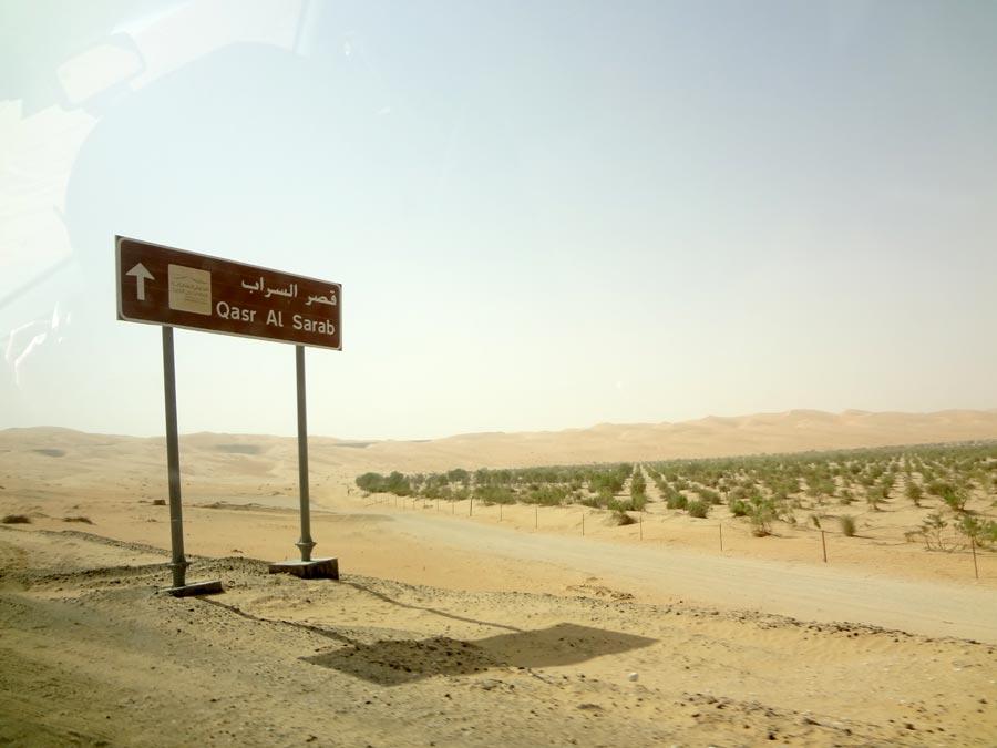 Qasr Al Sarab Road Sign