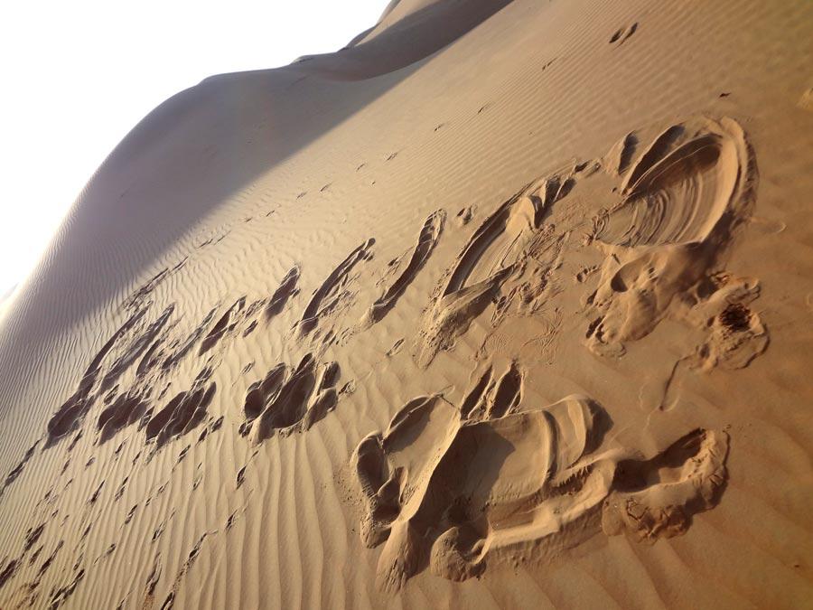 Qasr Al Sarab Sand Angels
