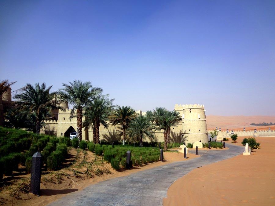 Qasr Al Sarab Towers