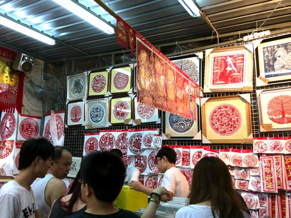 Chinatown Singapore Chinese New Year paper cutting