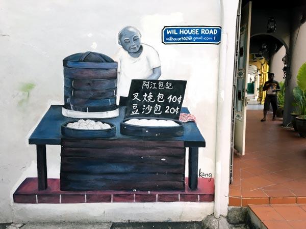 Penang Street Art - Leith Street Bao Seller
