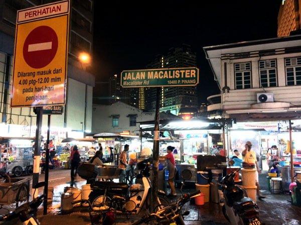 Penang Food - Jalan Macalister Hawker Centre