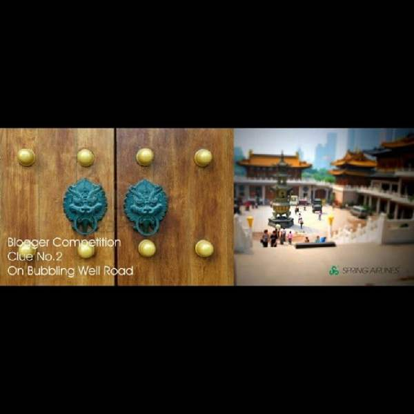 Spring Airlines Clue2 - Jing An Temple