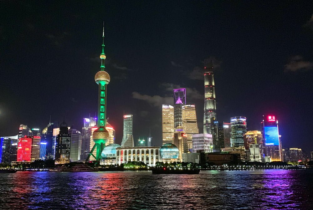 Shanghai Bund Skyline Night Clear
