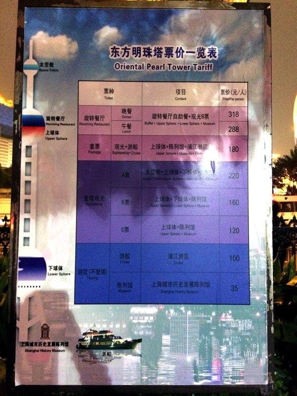 Shanghai Spring - Pearl Tower Price List