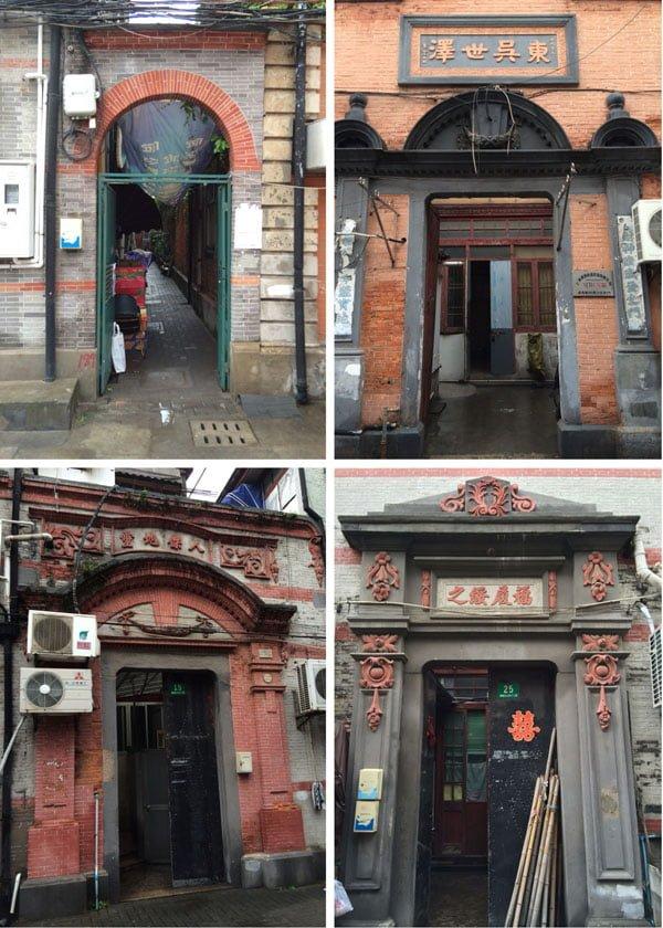 Shanghai Zhang Yuan Shikumen Doorways