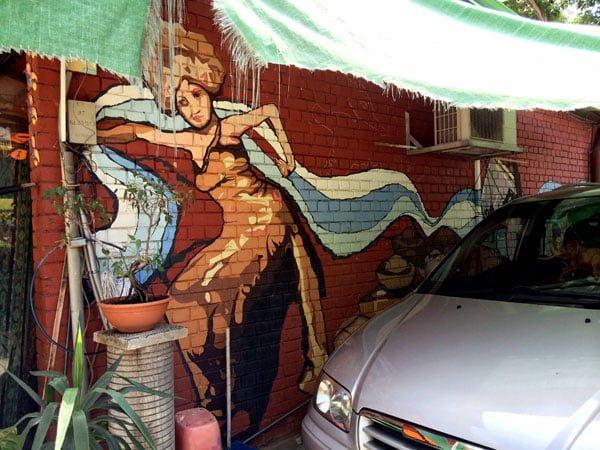 Singapore Street Art - Sultan Arts Village Dancer