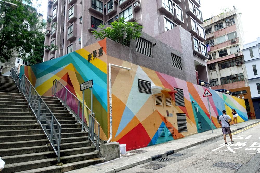 Hong Kong Street Art Square Street Geometric