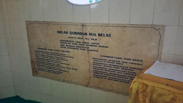 Bintan Penyengat Plaque