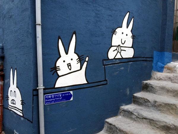Seoul Ihwa Mural Village Blue Rabbits
