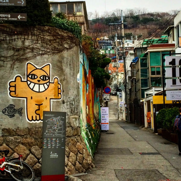 Seoul Ihwa Mural Village Mchat Slope