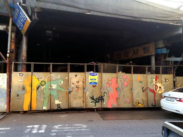 Seoul Mullae Circus