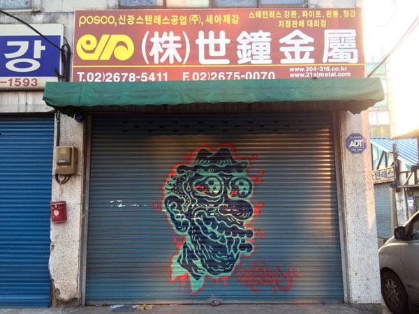 Seoul Mullae Green Face