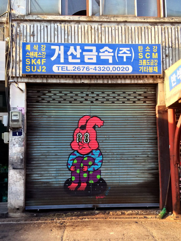 Seoul Mullae Pink Alien