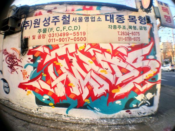 Seoul Mullae Sunny Tag