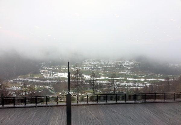 Gangwon High1 Ski Resort Fog
