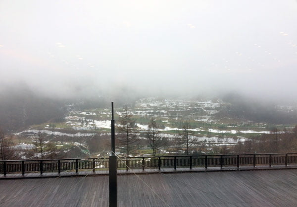 Gangwon High1 Ski Resort Fog