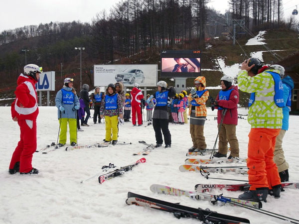 Gangwon High1 Ski Resort Lessons