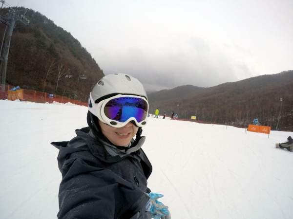 Gangwon High1 Ski Resort View