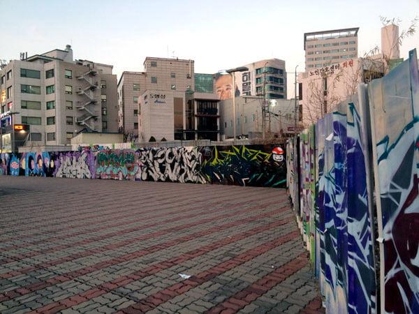 Seoul Hongdae Hoarding