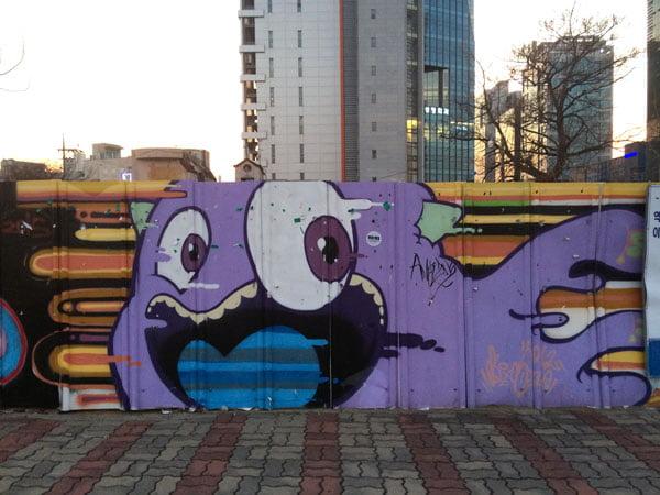 Seoul Hongdae Purple Blob