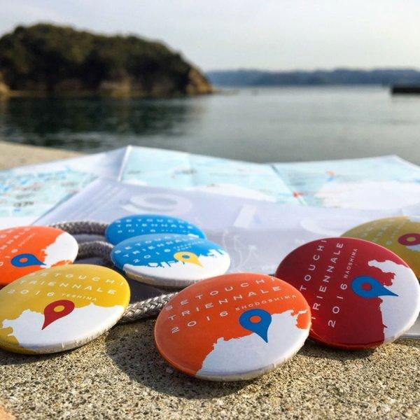 Setouchi Triennale 2016 - Badges